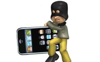 ردیابی گوشی های سرقتی از طریق اپراتورها | پیدا کردن گوشی های دزدیده شده