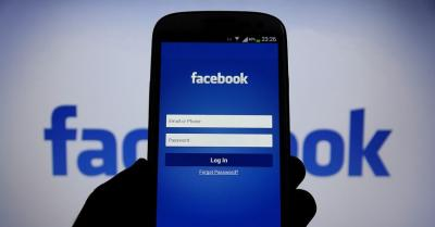 تغيير نام در فيسبوک