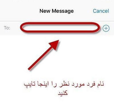 چگونه اکانت پاک شده تلگرام از گوشی را برگردانیم چگونه شماره های حذف شده را برگردانیم؟
