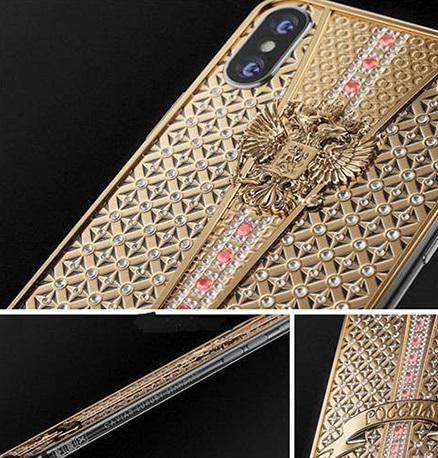 قیمت گرانترین گوشی دنیا,عکس لوکس ترین موبایل دنیا