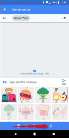 فرستادن لوکیشن با SMS,فرستادن لوکیشن از طریق پیامک