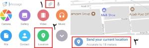 ارسال موقعیت مکانی در تلگرام,فرستادن لوکیشن در تلگرام از گوشی اندروید