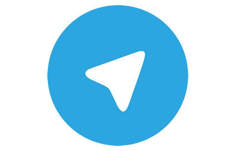ترفندهای تلگرام.